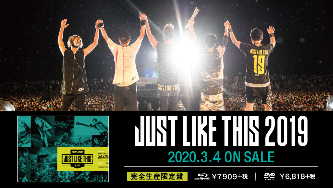 「JUST LIKE THIS 2029」2020.03.04 ON SALE