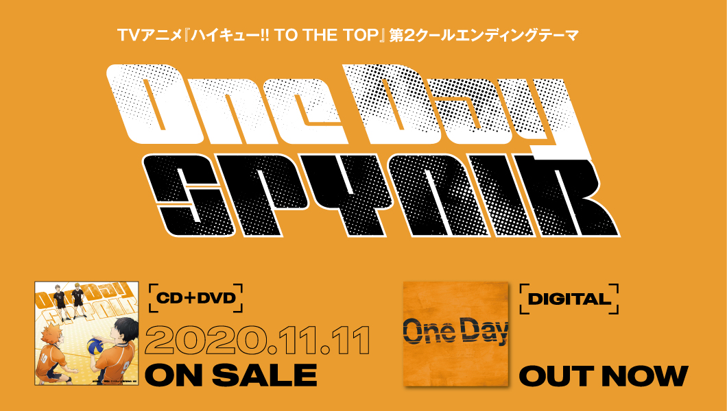 11/11 New Single「One Day」