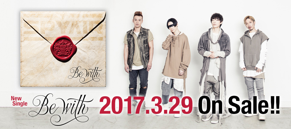 SPYAIR New Single 「Be with」
